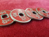 SET OF 4 CHINESE COINS
